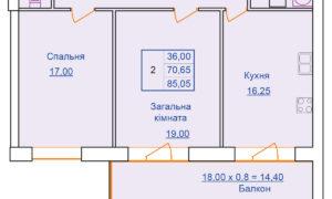 Двокімнатна квартира на Европейській 183 в Полтаві-Новобуд 2004 Гарант